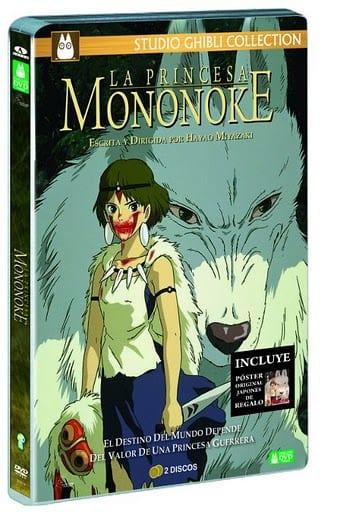 Por fin en DVD La Princesa Mononoke