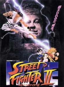 La película de Street Fighter II