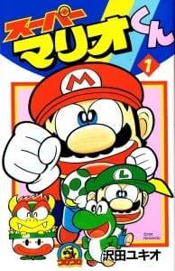 El manga protagonizado por Super Mario