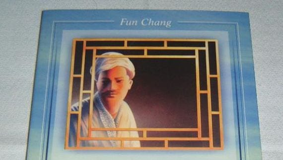 Portada de un cuento de Fun Chang