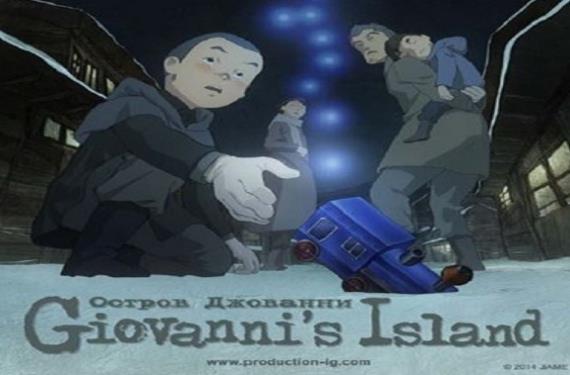 giovannis-island