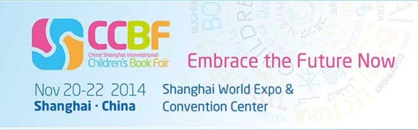 La literatura catalana estará presente en la Feria del libro infantil y juvenil de Shangai