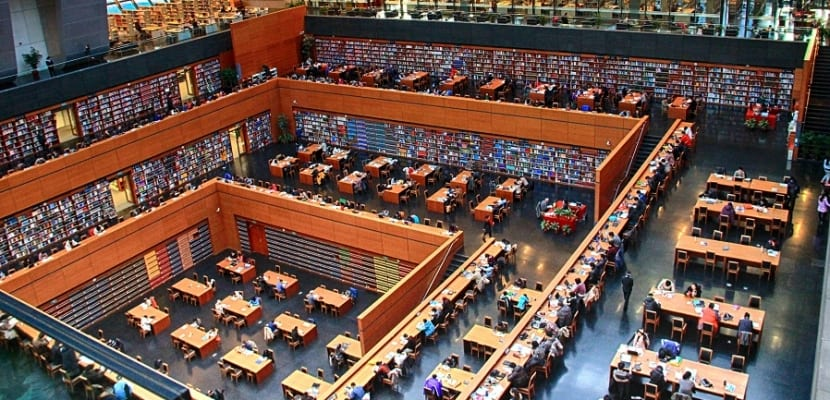 Biblioteca Nacional China