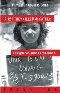 Primero mataron a mi padre de Ung Bun Loung
