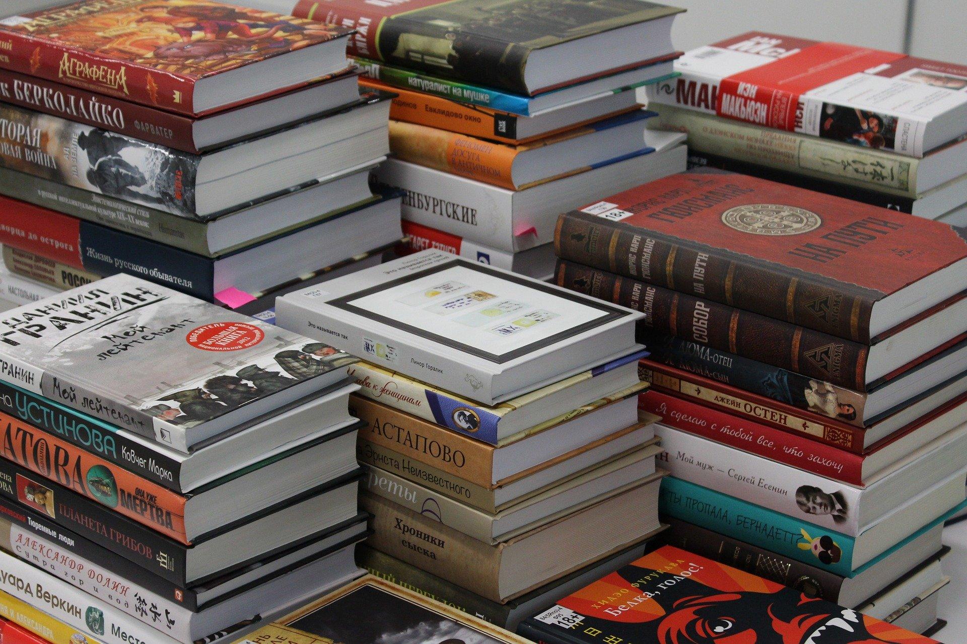 Busca consejo para saber qué libro regalar