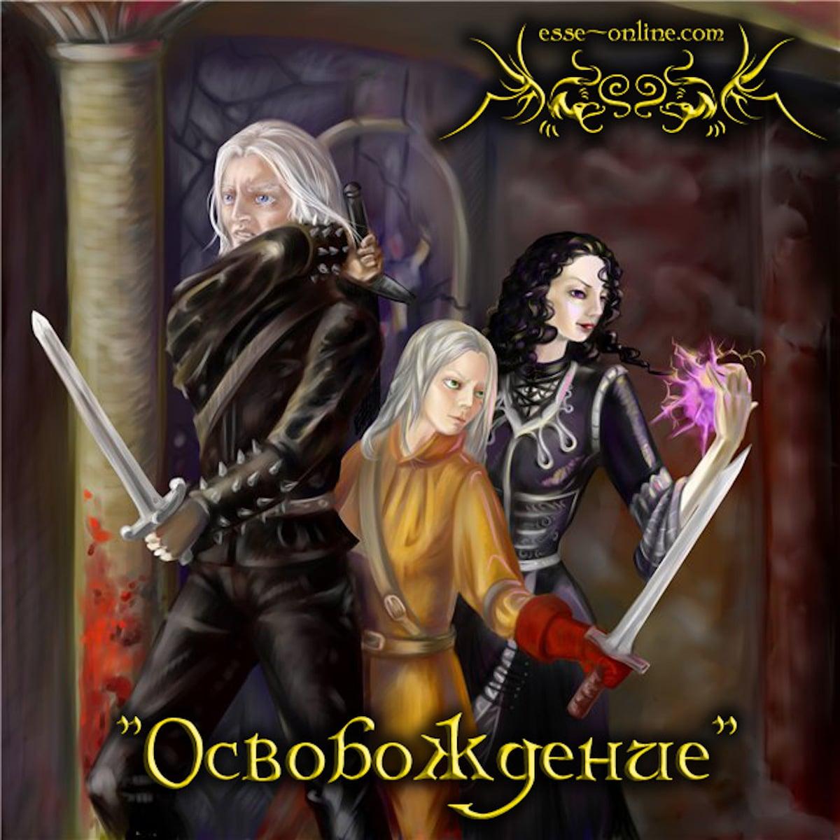Los libros de la saga de Geralt de Rivia